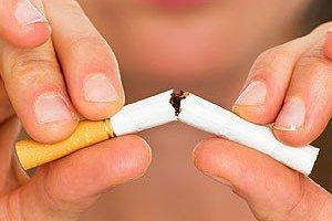 Porque se torna forte se deixado fumando