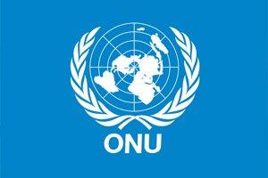 Resultado de imagem para yom kippur e a ONU