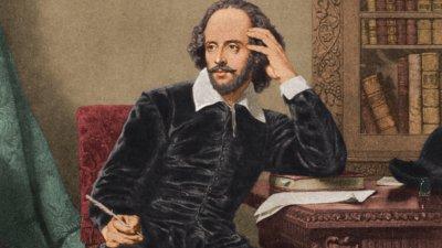 Frases De William Shakespeare O Dom De Tocar O Coração
