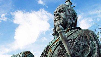 Frases De Sun Tzu O Autor De A Arte Da Guerra