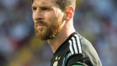 Frases De Lionel Messi O Melhor Do Mundo