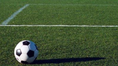 25 Curiosidades sobre a história do Futebol. Olho no lance! a59c25ff9d662