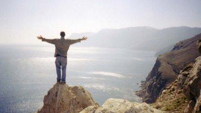 sonhar com montanha oito