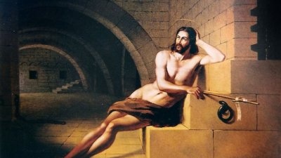 Pintura de São João Batista no Cárcere