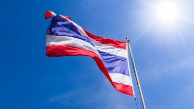 Bandeira da Tailândia.