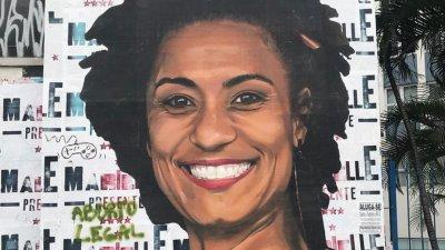 Grafite do rosto de Marielle Franco em uma parede