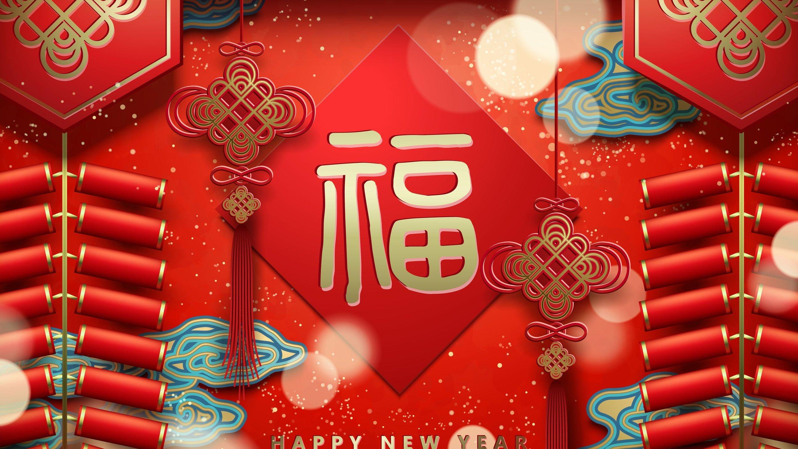 Imagem lustrando elemento de comemoração do ano novo Chinês